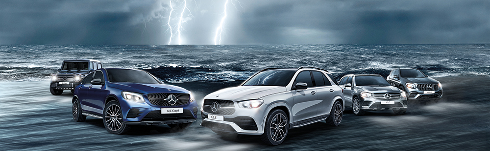 Mercedes-Benz SUVs. Brace for the new forces of nature.